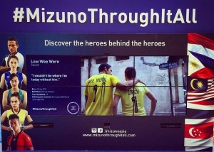 Wee Wern's ad campaign for shoe and apparel sponsor Mizuno.