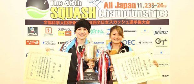 Satomi Watanabe wins her maiden national title