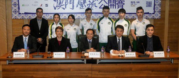 Macau Open preview – Serme and Golan top draws