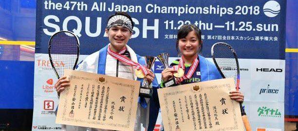 Ryunosuke Tsukue and Satomi Watanabe win Japanese Nationals